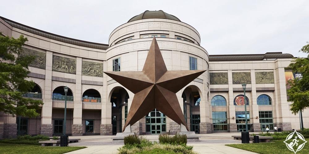 المعالم السياحية في أوستن - متحف بولوك تكساس التاريخي