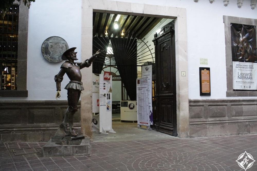 غواناجواتو - متحف إكونوغرافيكو ديل كيجوت