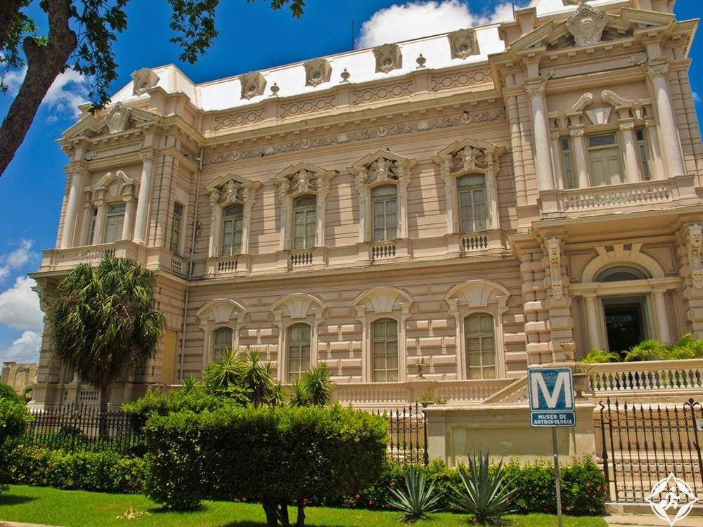 ميريدا - متحف التاريخ الطبيعي