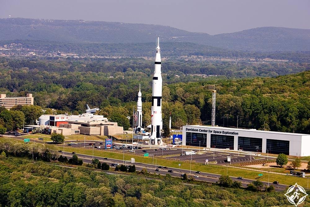 المركز الأمريكي للفضاء والصواريخ - المعالم السياحية في ألاباما