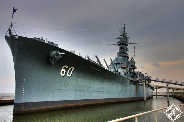 سفينة يو إس إس - المعالم السياحية في موبايل الأمريكية1