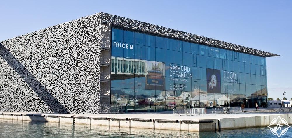 مارسيليا - متحف حضارات أوروبا والبحر الأبيض المتوسط