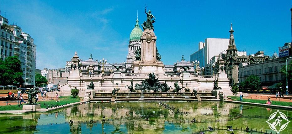 مدينة باريوس- الأرجنتين