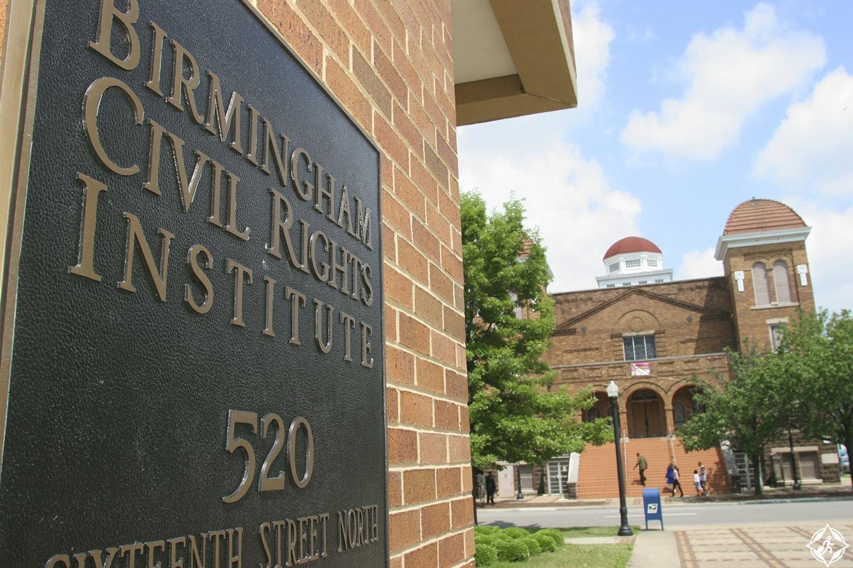 معهد برمنغهام للحقوق المدنية - المعالم السياحية في ألاباما