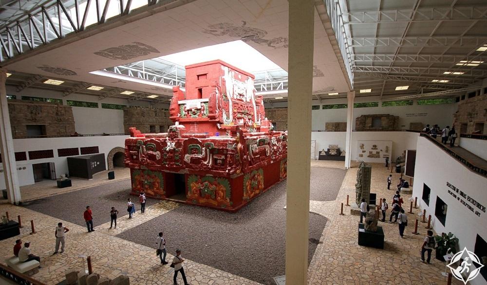 هندوراس - متحف نحت المايا