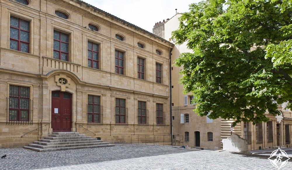 إيكس إن بروفانس - متحف الجرانيت