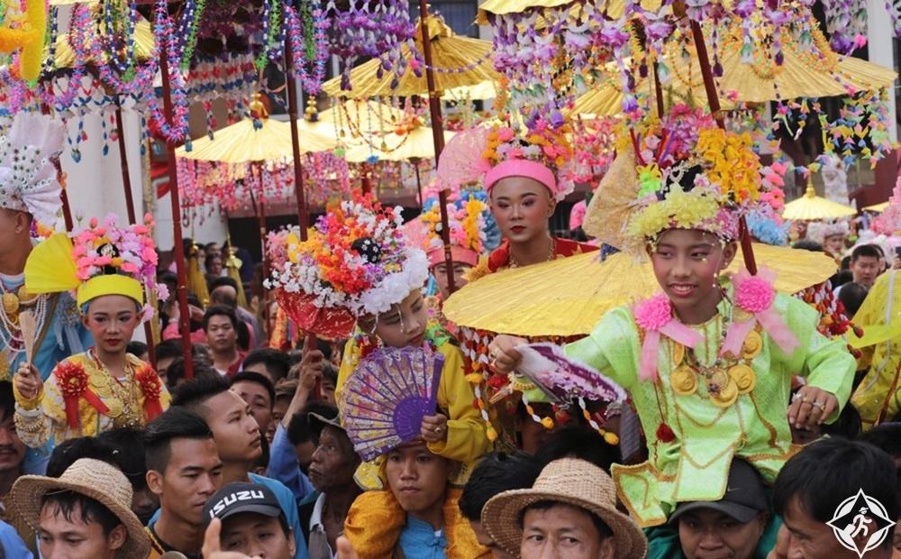 ماي هونغ سون - مهرجان بوات لوك خاو