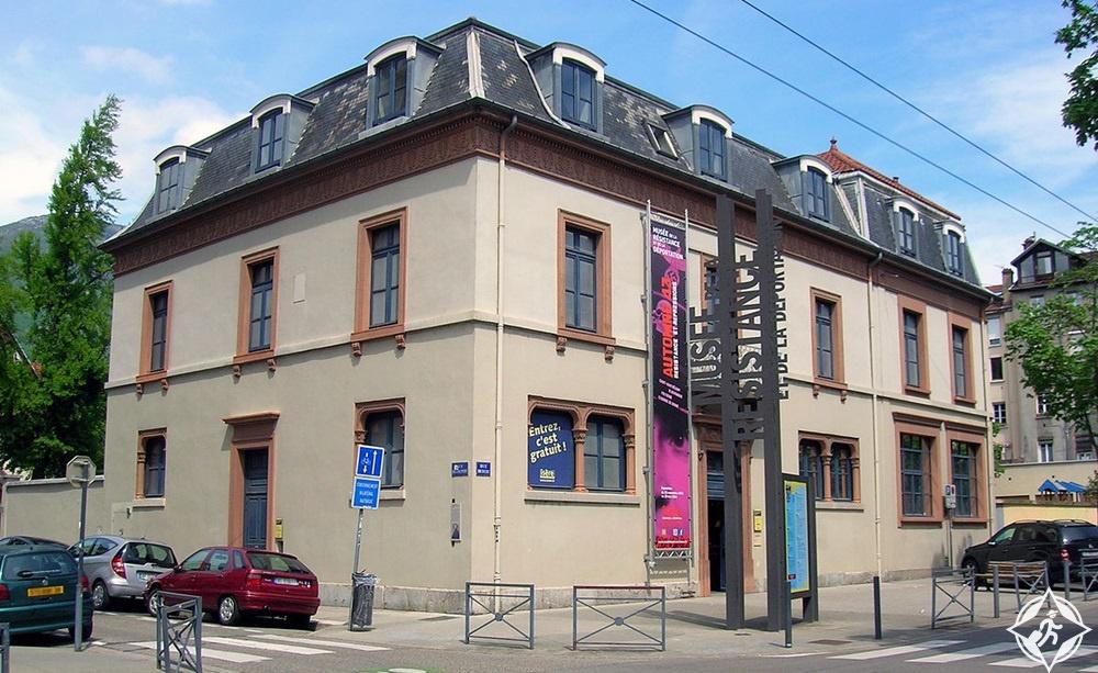 غرونوبل - متحف المقاومة والترحيل إيسر