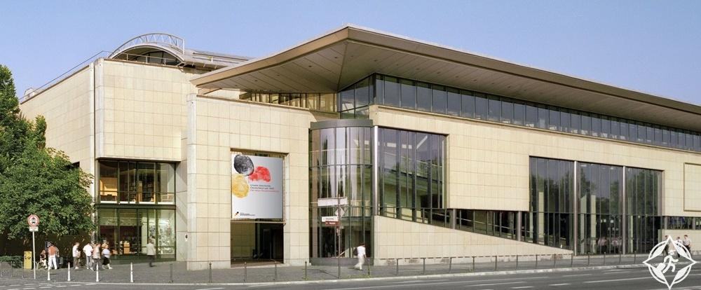 أهم المعالم السياحية في بون بون-المتحف-الوطني-الألماني-للتاريخ-المعاصر.jpg