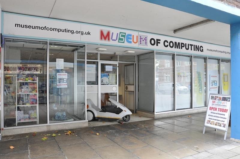 سويندون - متحف الحوسبة
