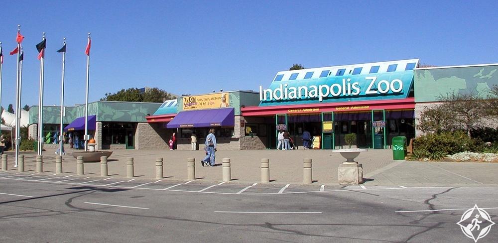 إنديانا - حديقة حيوان إنديانابوليس