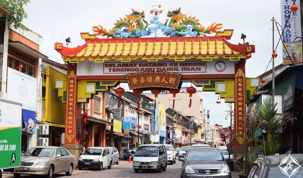 كوالا ترغكانو - الحي الصيني