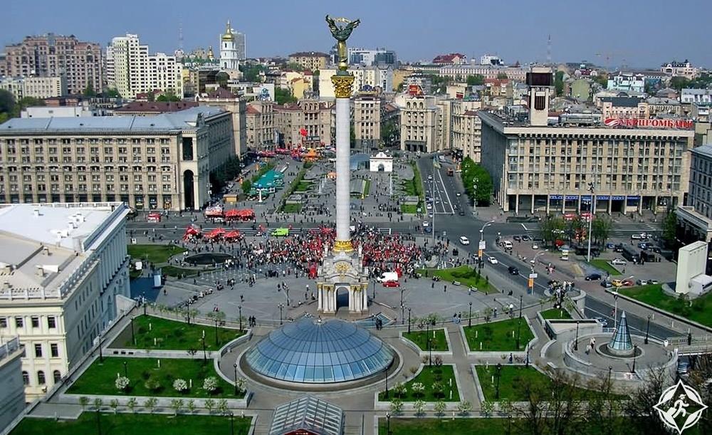 كييف - ميدان الاستقلال