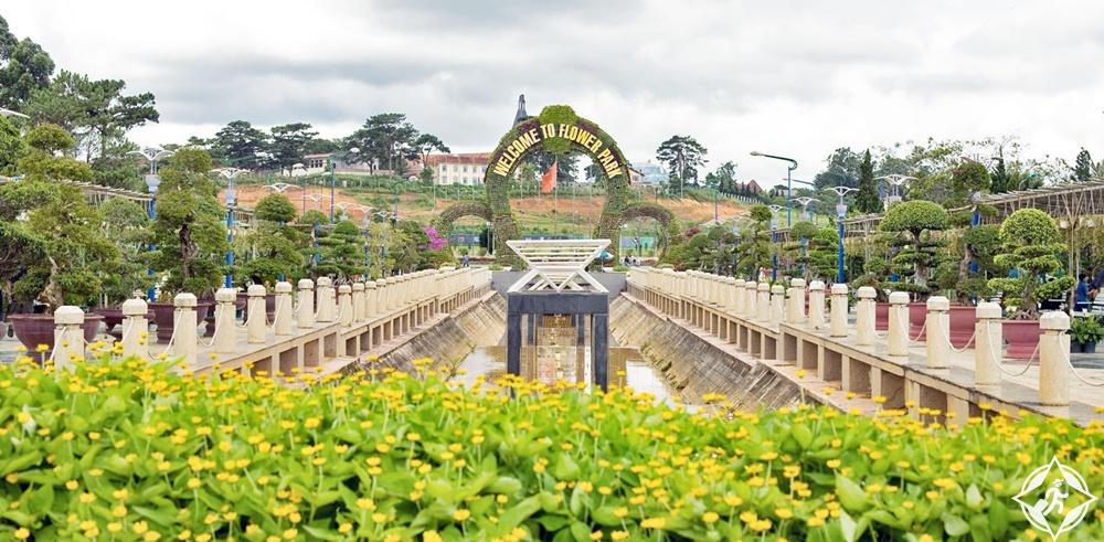 دا لات - حدائق الزهور