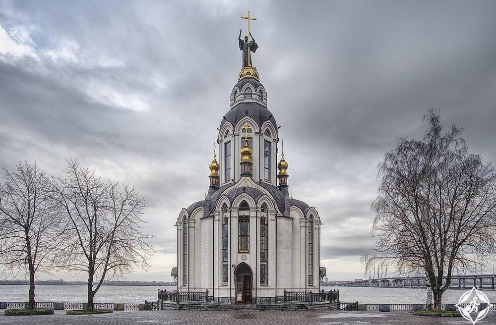 دنيبرو - كنيسة القديس يوحنا المعمدان