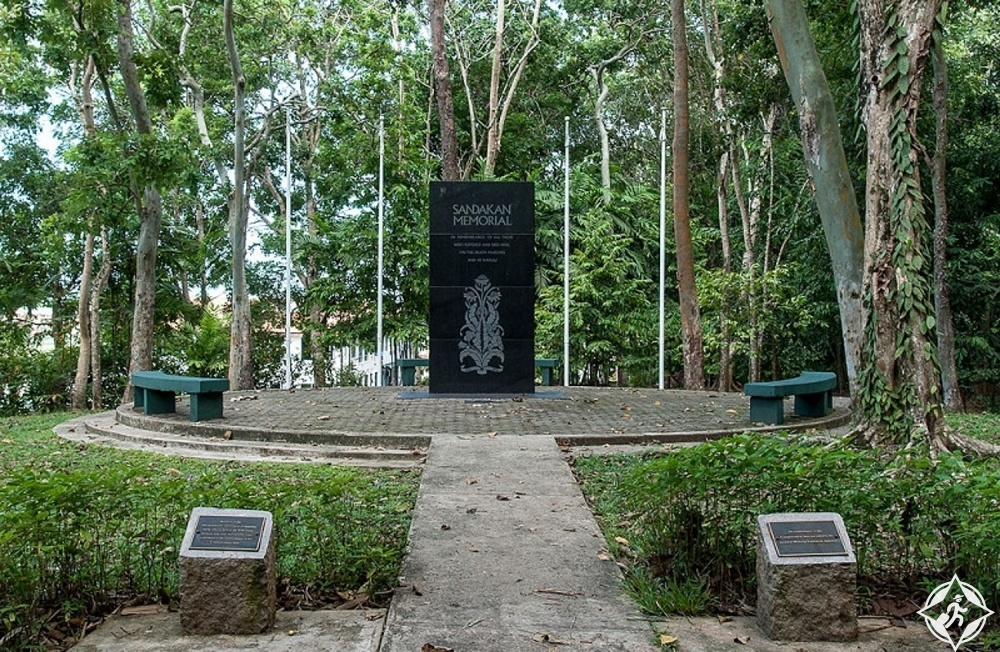 سانداكان - حديقة سانداكان التذكارية