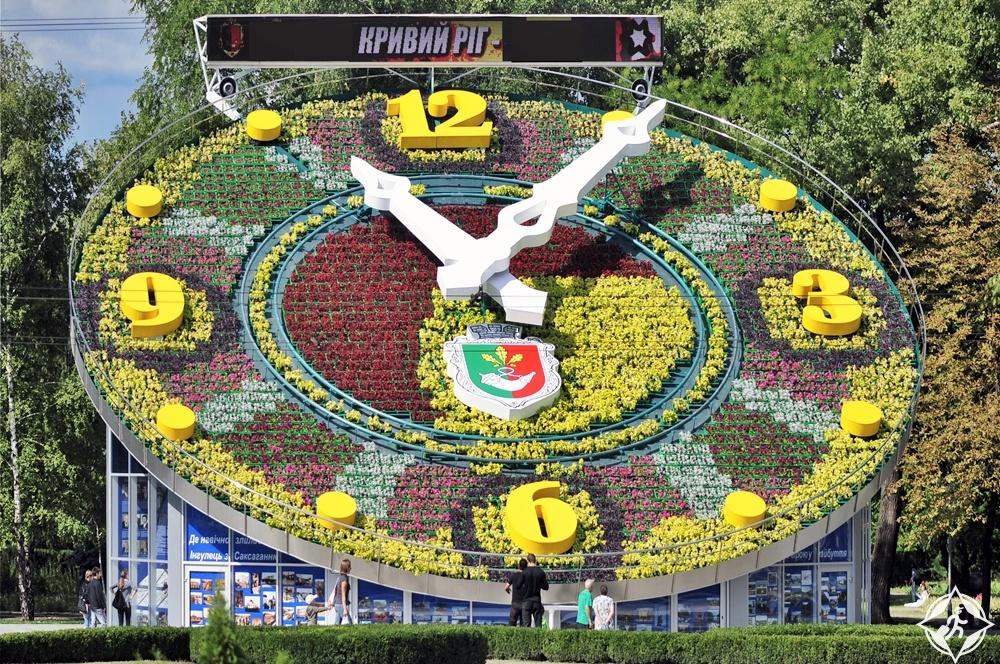 كريفي ريه - ساعة الزهور