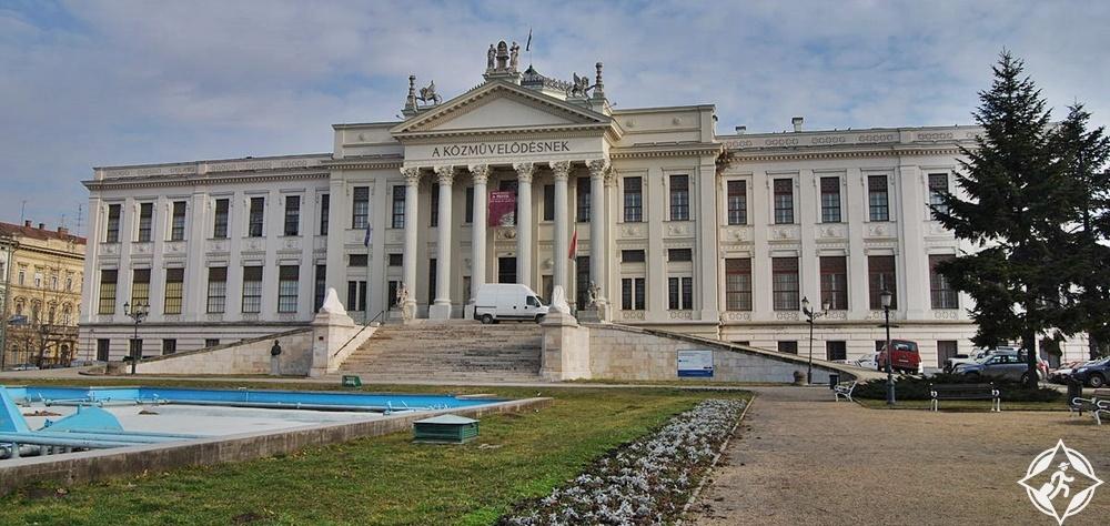 سيجد - متحف فيرينك مورا