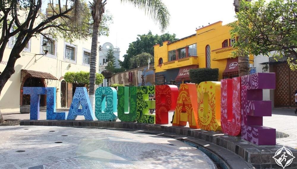 غوادالاخارا - تلاكويباكوي