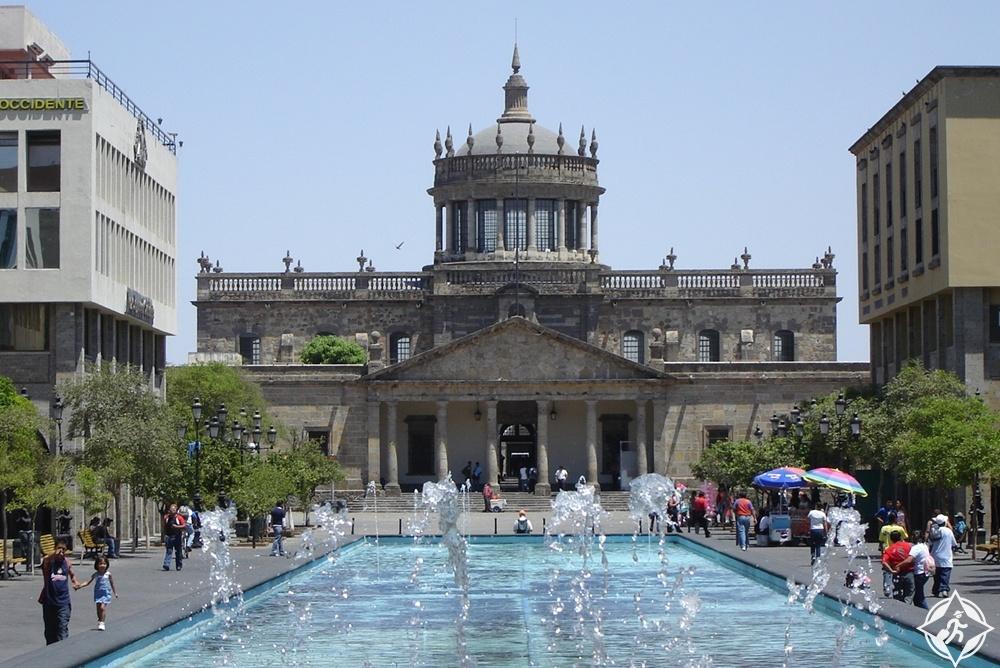 غوادالاخارا - معهد كابانياس الثقافي