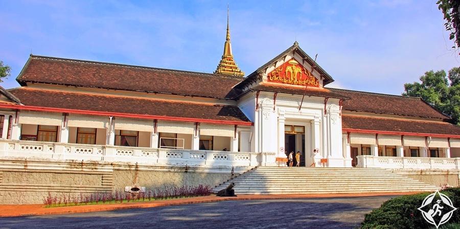 لوانغ برابانغ - متحف القصر الملكي