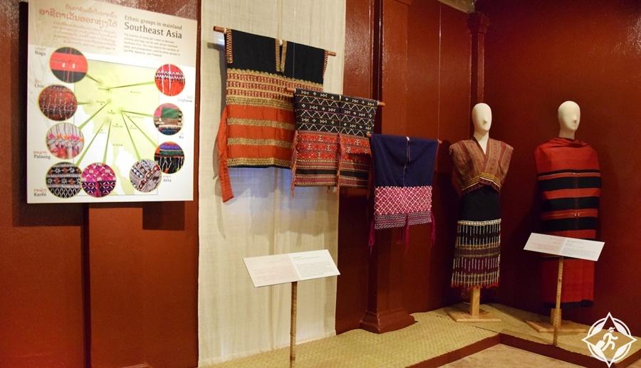 لوانغ برابانغ - مركز الفنون التقليدية والاثنولوجيا