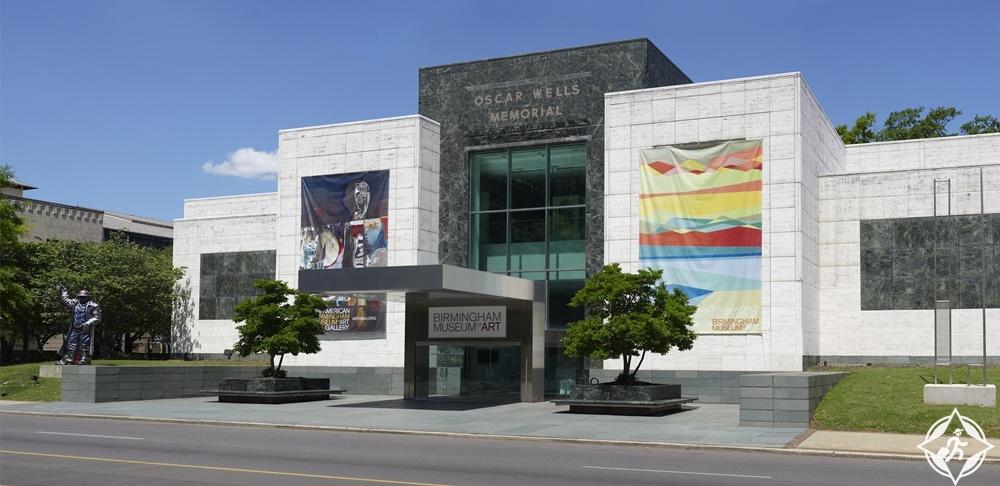 برمنغهام - متحف برمنغهام للفنون