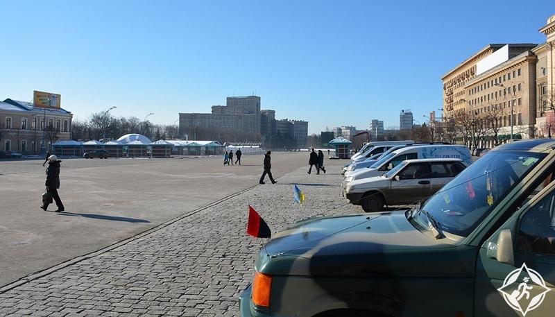 خاركيف - ساحة الحرية