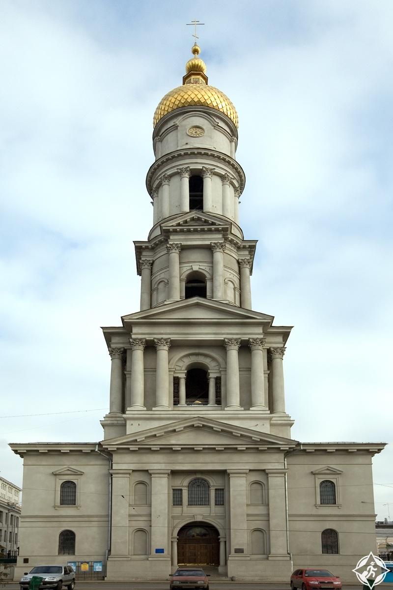 خاركيف - كاتدرائية الصعود