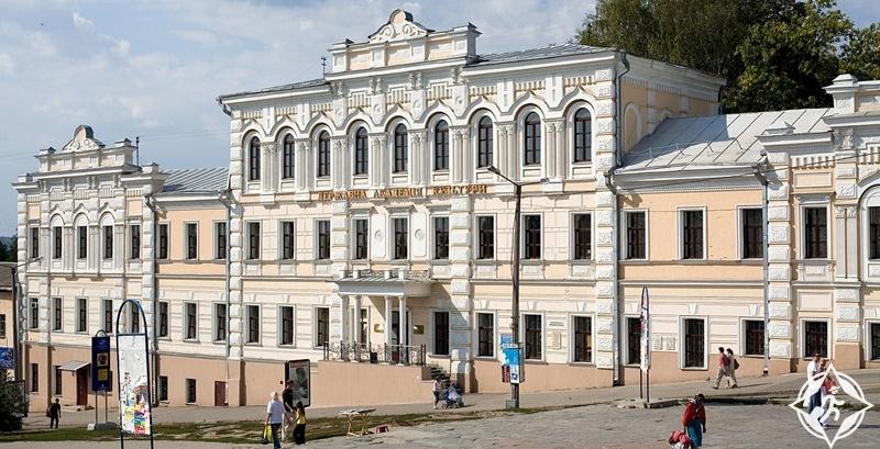 خاركيف - متحف خاركيف للفنون الجميلة