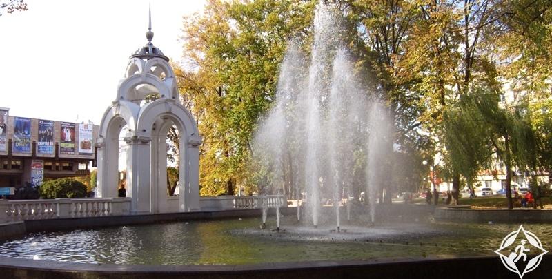 خاركيف - نافورة مرآة ستريم