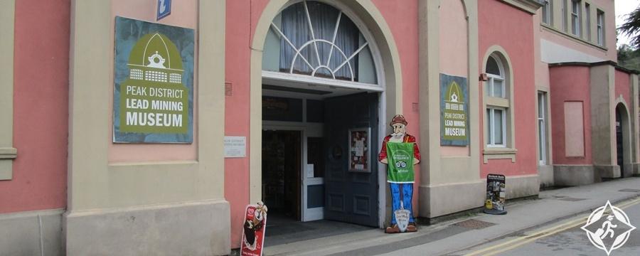 ماتلوك - متحف منطقة بيك لتعدين الرصاص