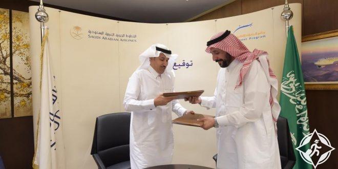 الخطوط السعودية ويسّر توقعان اتفاقية تعاون
