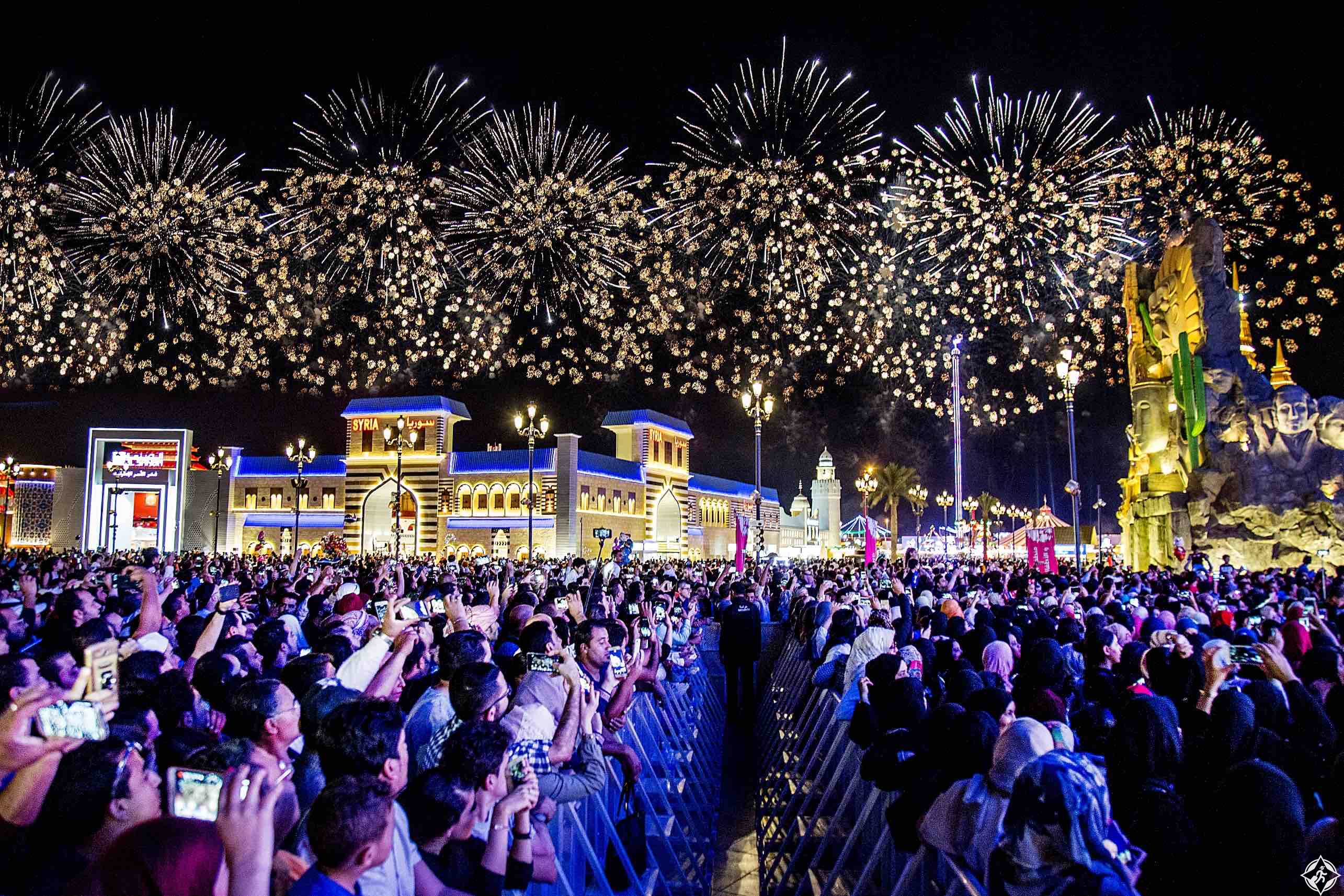 القرية العالمية احتفال رأس السنة