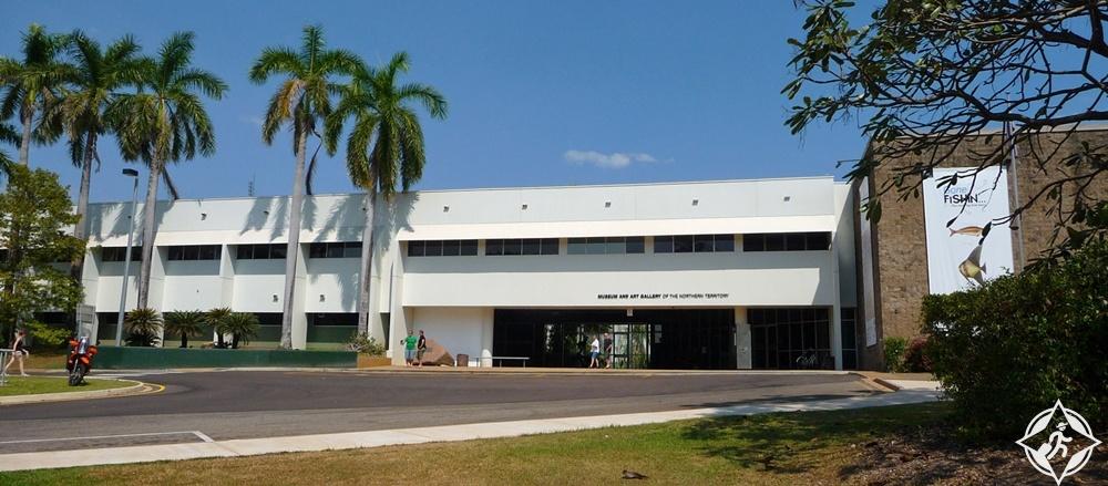 داروين - متحف ومعرض الفنون في الإقليم الشمالي