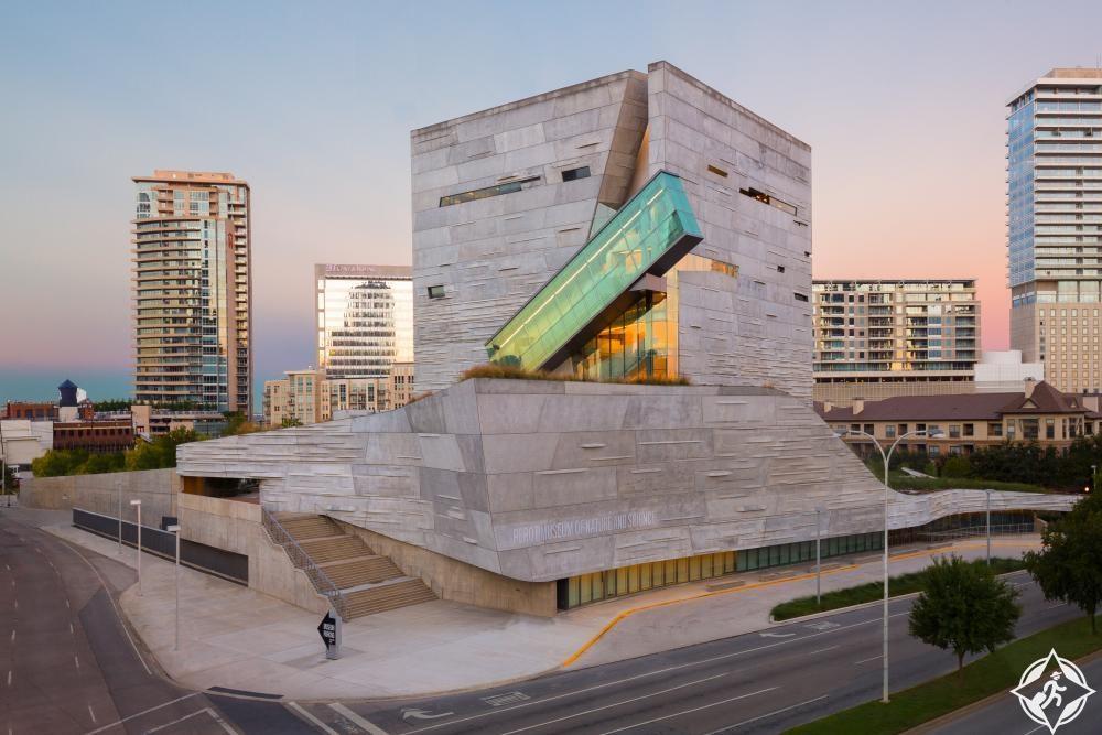 دالاس - متحف بيرو للطبيعة والعلوم