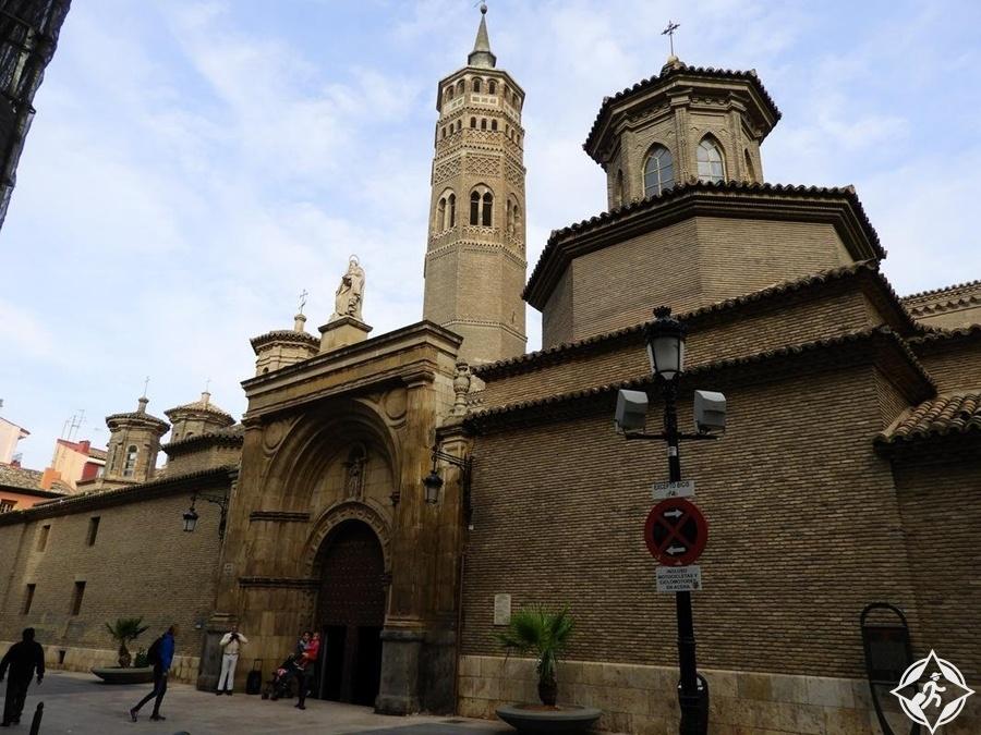 سرقسطة - كنيسة سان بابلو دي سرقسطة