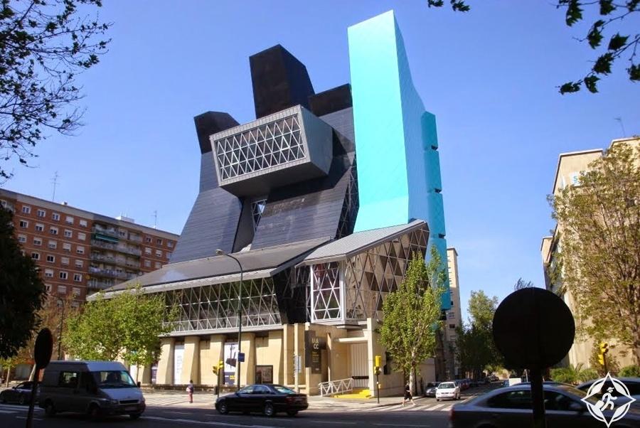 سرقسطة - متحف بابلو سيرانو
