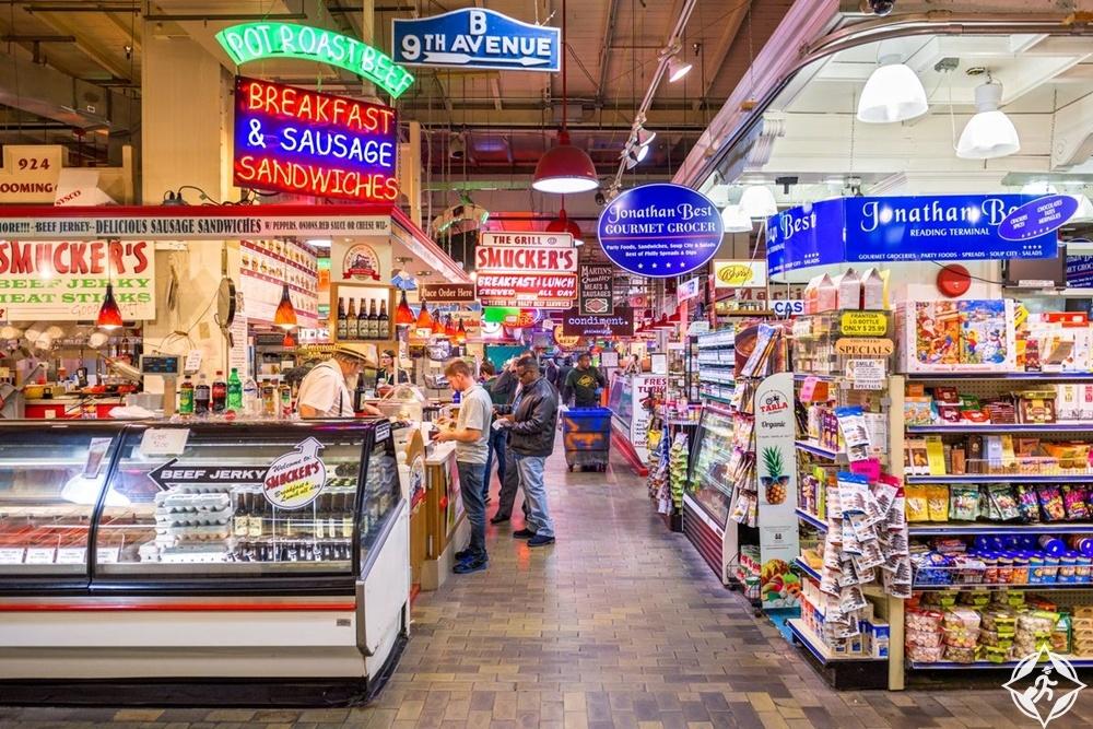 فيلادلفيا - سوق محطة القراءة