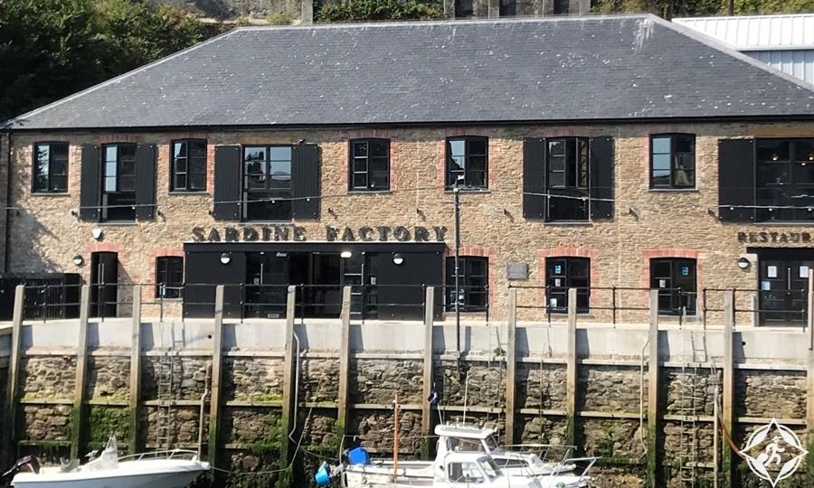 لوي - مصنع السردين القديم