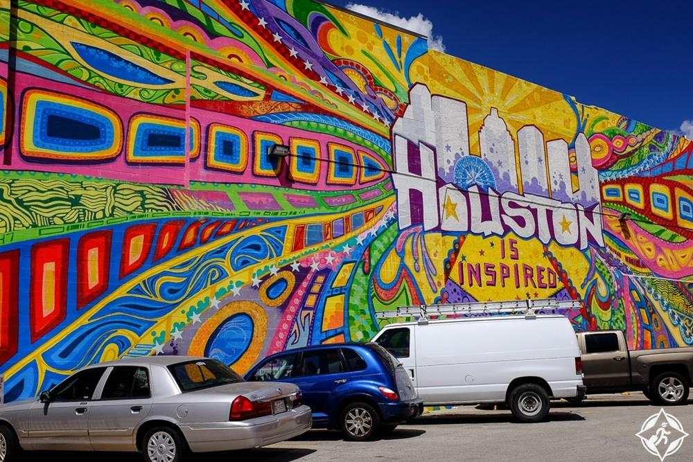 هيوستن - شارع هيوستن للفنون