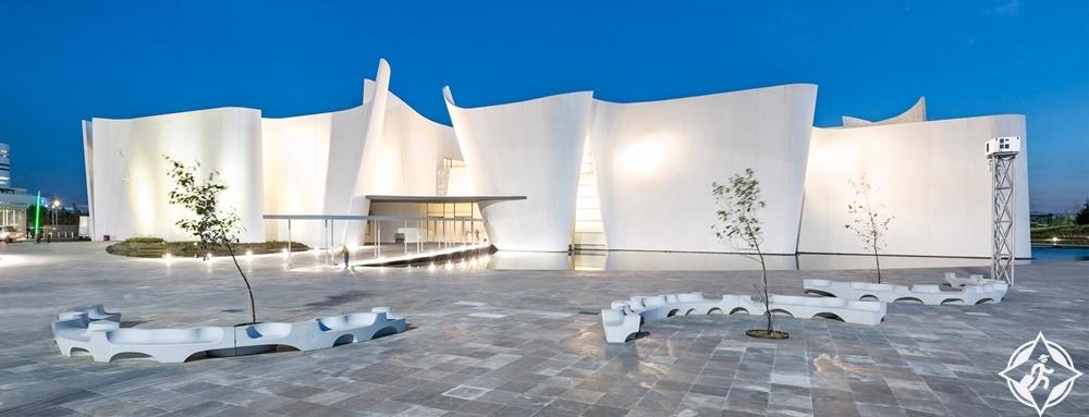 بويبلا - المتحف الدولي للباروك