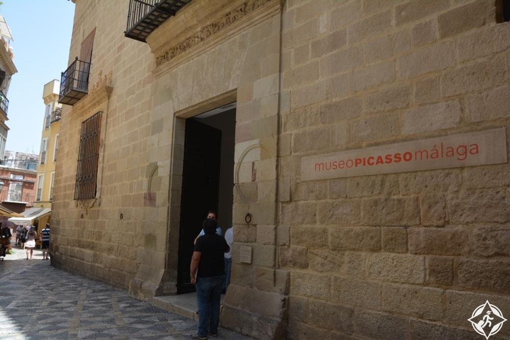 ملقا - متحف مسقط رأس بابلو رويز بيكاسو