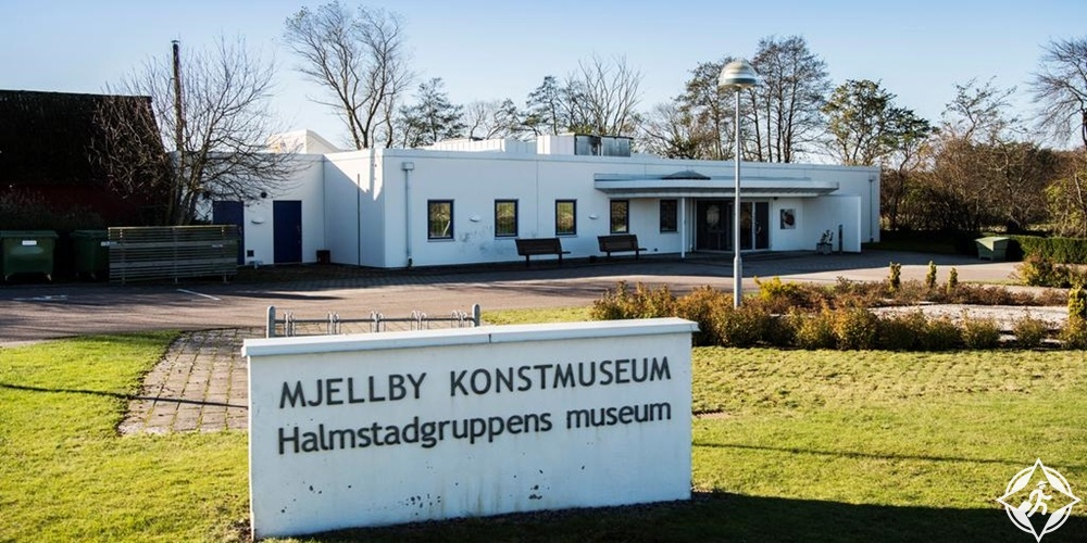 هالمستاد - متحف مجيلبي للفنون