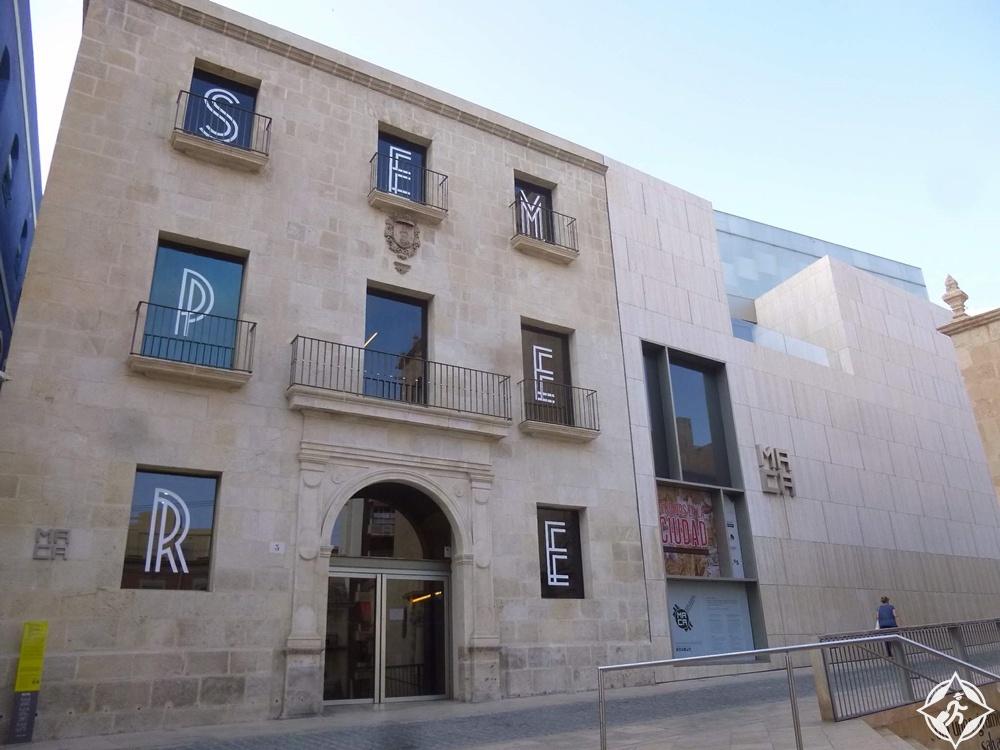أليكانتي - متحف الفن المعاصر