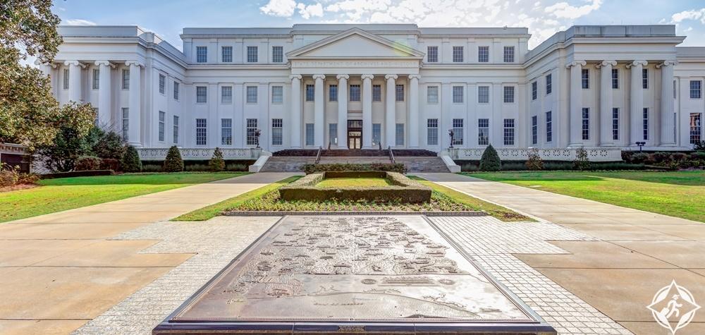 مونتغمري - متحف ولاية الاباما للمحفوظات والتاريخ