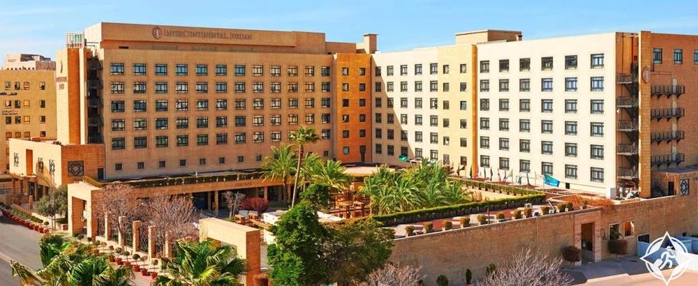 الفنادق الفاخرة في عمّان - انتركونتيننتال الأردن