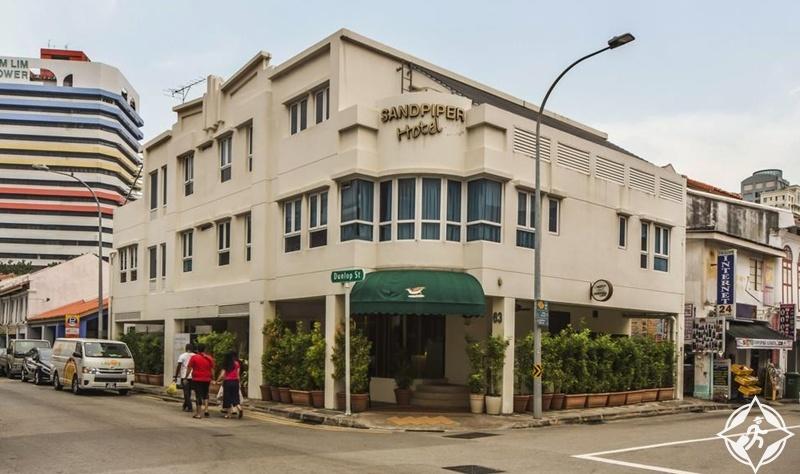 الفنادق في سنغافورة - فندق ساندبيبر