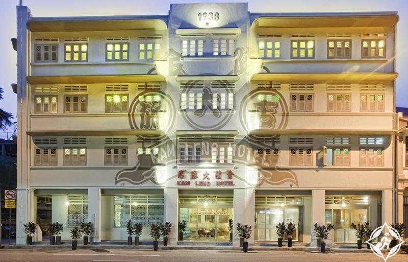 الفنادق في سنغافورة - فندق كام لينغ