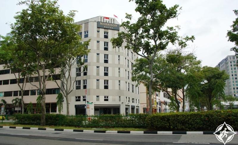 الفنادق في سنغافورة - فندق ماريسون